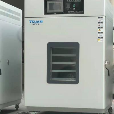 高低温(湿热)试验箱系列