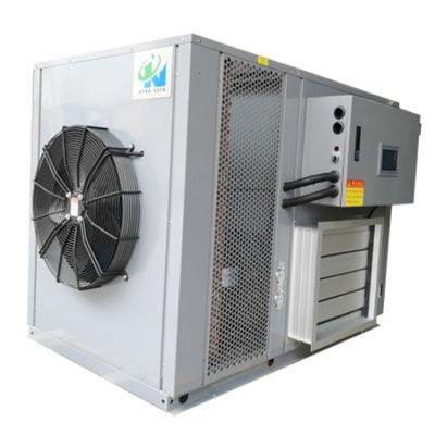 空气能热泵米粉烘干机__