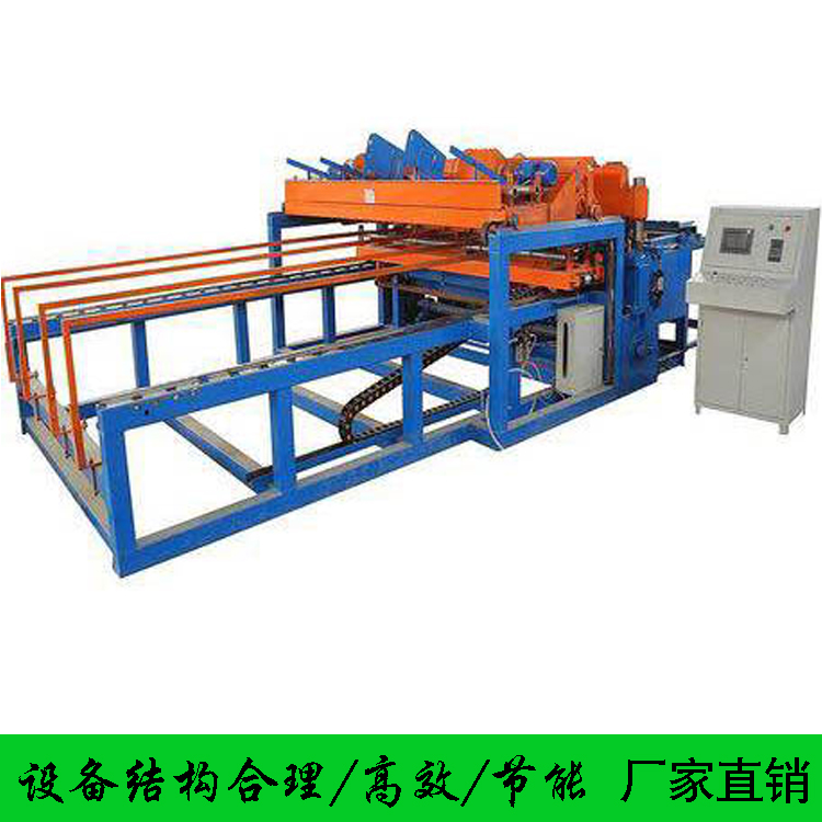 制网机 菱形网制网机,机械伺服菱形网制网机