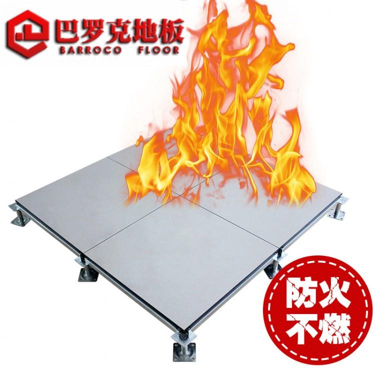 陶瓷防静电地板 陶瓷防静电地板供应 陶瓷防静电地板