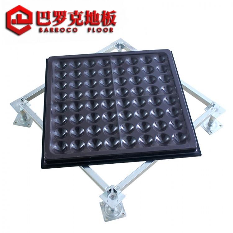 陶瓷防静电地板 厂家