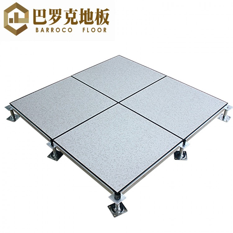 厂家供应 全钢防静电地板