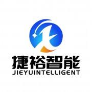 上海捷裕智能设备有限公司