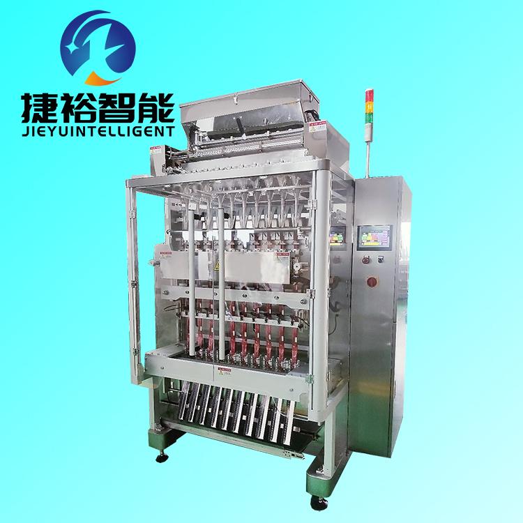 上海捷裕 多列颗粒包装机  颗粒包装机