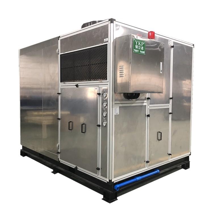 箱式污泥低温干化机 污泥处理设备