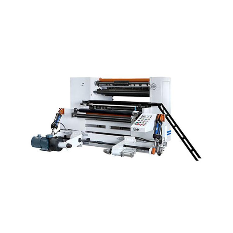 厂家供应高速分切机 薄膜高速分切机