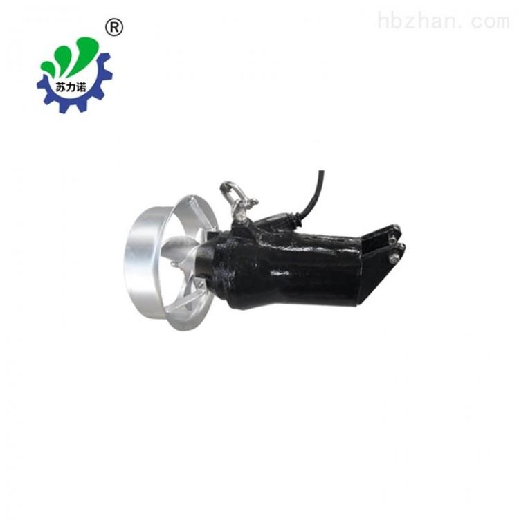 力诺 厂家供应铸件式潜水搅拌机