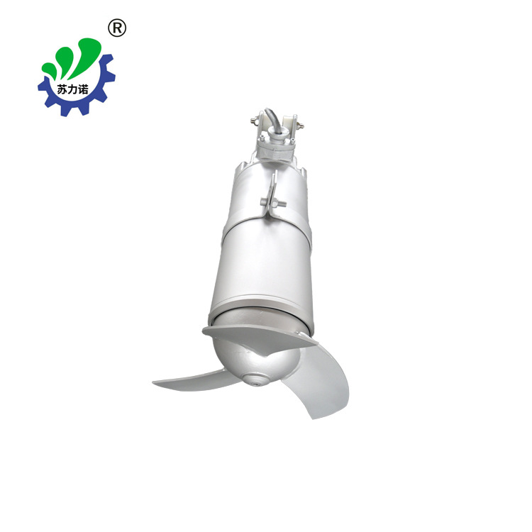 力诺 QJB型全304不锈钢冲压式潜水搅拌机 污泥搅拌器