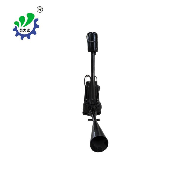 力诺 厂家供应自吸式射流曝气机 潜水射流式曝气器